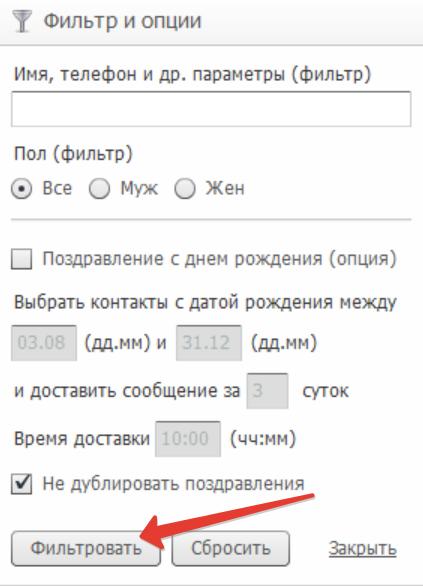 Купить динамические прокси накрутки подписчиков вконтакте прокси россия онлайн